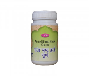 Aerand Bhrust Harde Churna 100gm