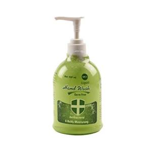 SBL Liquid Hand Wash Germ Free