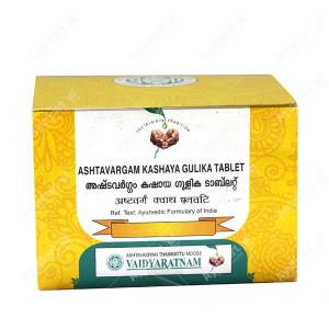 Ashtavargam Kashaya Gulika Tablet 100's