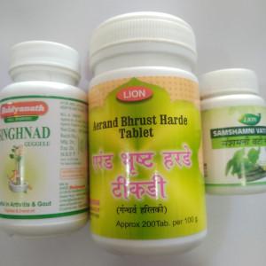Chikungunya kit for pain(Singhnad Guggulu+shamshamni vati+Aerand bhrust harde)