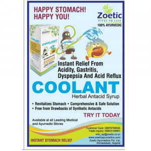 COOLANT HERBAL ANTACID SACHET 10ML*10