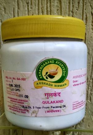 Gulakand 500gm by AKHANDANAND