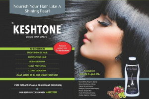 Keshtone Liquid Hair wash Shampoo 170ml
