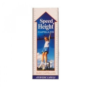 Speed Height Capsules 3*20