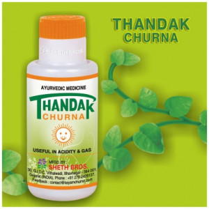 Thandak Churna 100gm