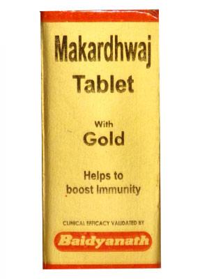 Makardhwaja Bati (Gold) 40 tabs