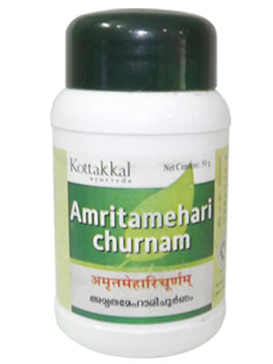 Amritamehari Churnam (50gm)*2