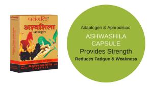Patanjali ashvashila capsule 20's