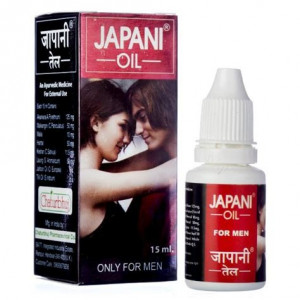 Japani oil / Japani tail 15 ml