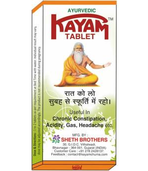 Kayam Tablet 10's