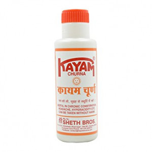 KAYAM CHURNA 50 GM