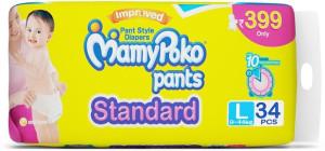 MAMYPOKO PANTS STANDARD (L) 34'S