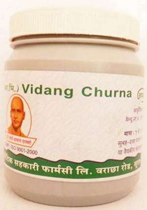 Asfa VIDANG CHURNA 50gm